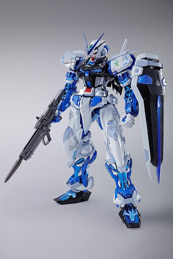 MOBIL SUIT GUNDAM: GUNDAM ASTRAY BLUE FRAME SET METAL BUILD Full-Weapon Action Figure BANDAI